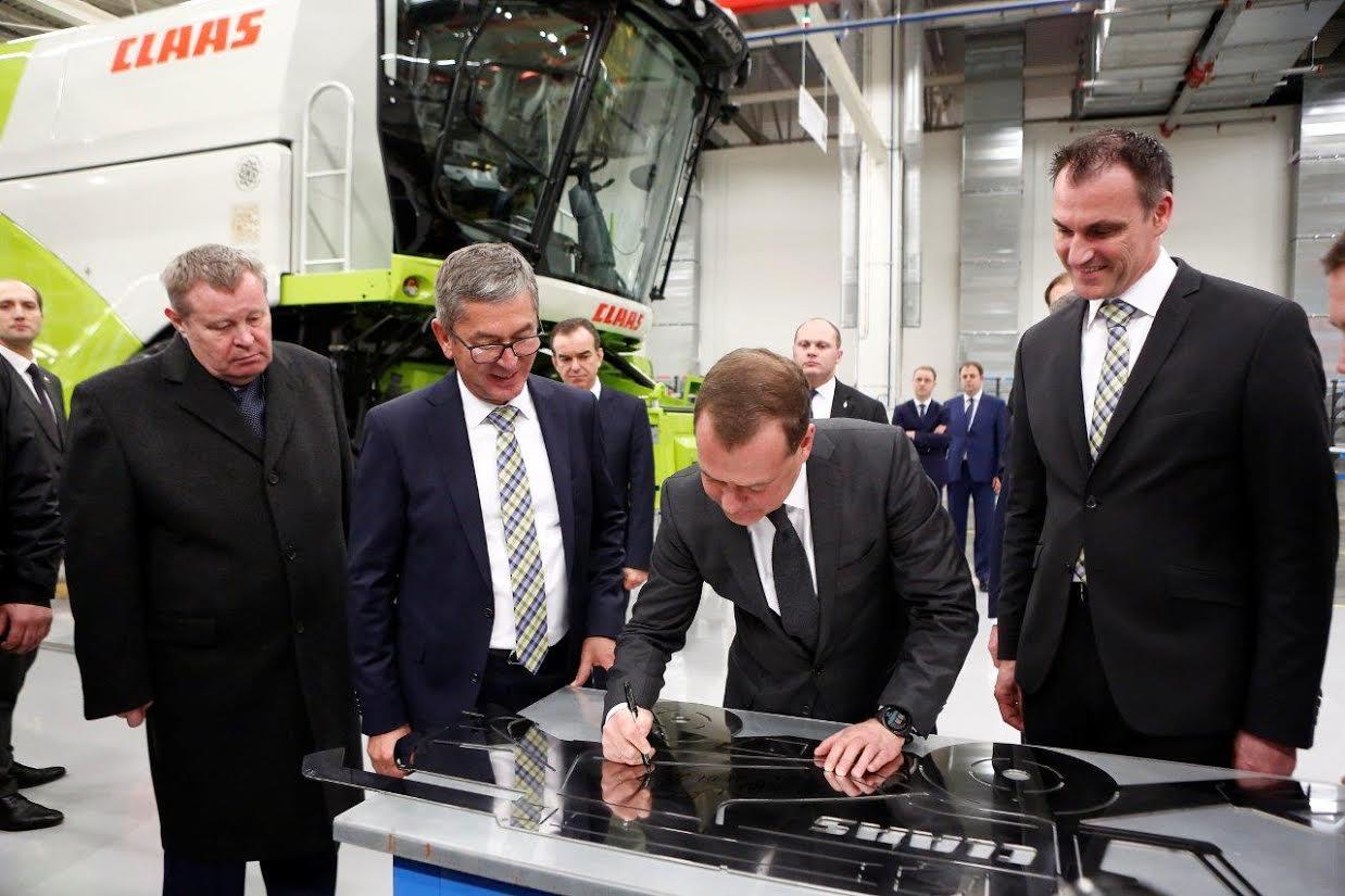 Визит Дмитрия Медведева – позитивный сигнал всем сельхозмашиностроителям